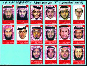 Photos of named terrorists