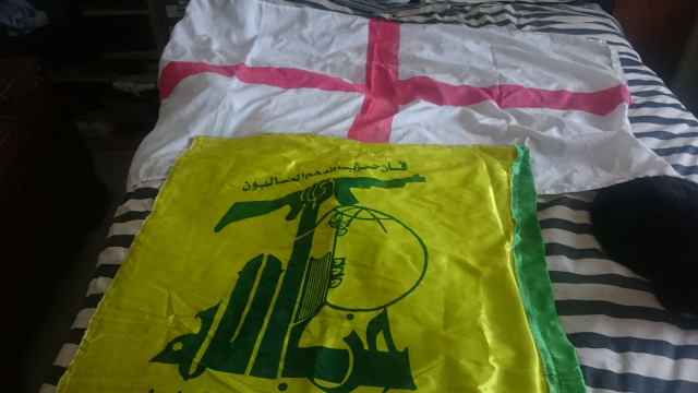 St George and Hizb flags